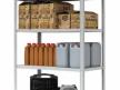 Пример складирования бытовых предметов