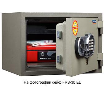 VALBERG FRS-36 EL